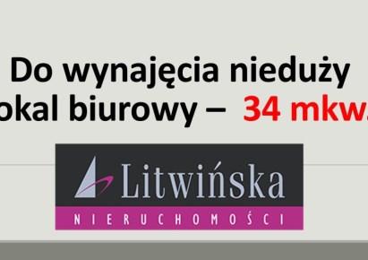 lokal na wynajem - Łódź, Śródmieście